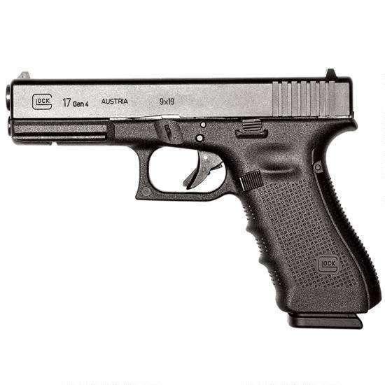 Аксессуары к пистолетам