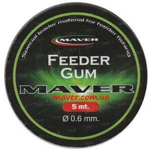 Резина Maver Feeder Gum 0.60 mm