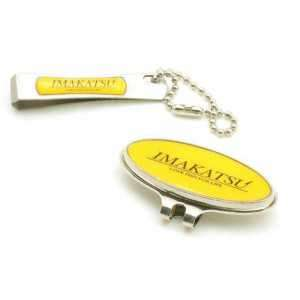Кусачки Imakatsu Line Cutter Magnetic Cap Yellow