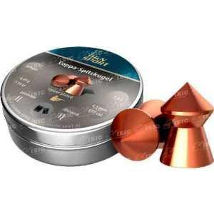 Пули пневматические H&N Copper Spritzkugel