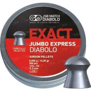 Пули пневматические JSB Diabolo Exact Jumbo Express