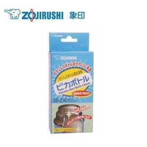 Очиститель ZOJIRUSHI для термосов