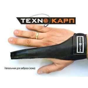 Напальчник Texnokarp L