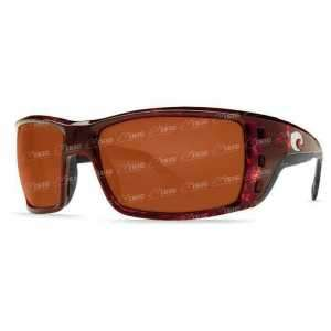 Очки Costa Del Mar Permit Tortoise Copper 580 GLS