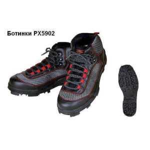 Ботинки Prox Commodole Spike PX5902 LL