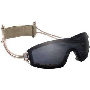 Очки Swiss Eye Infantry. Цвет - черный
