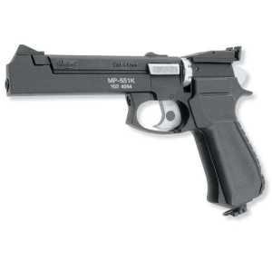 Пистолет пневматический МР-651К