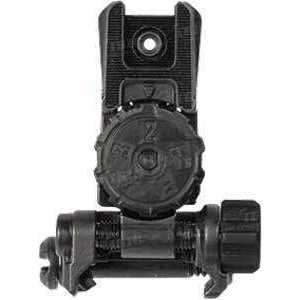 Целик складной Magpul MBUS Pro LR Sight регулируемый черный