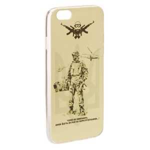 """Чехол полиуретановый для мобильного телефона Iphone 6/6s """"P1GTac Герої не вмирають..."""""""